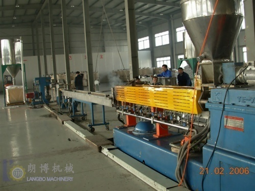 PET PELLETIZING EXTRUSION LINE